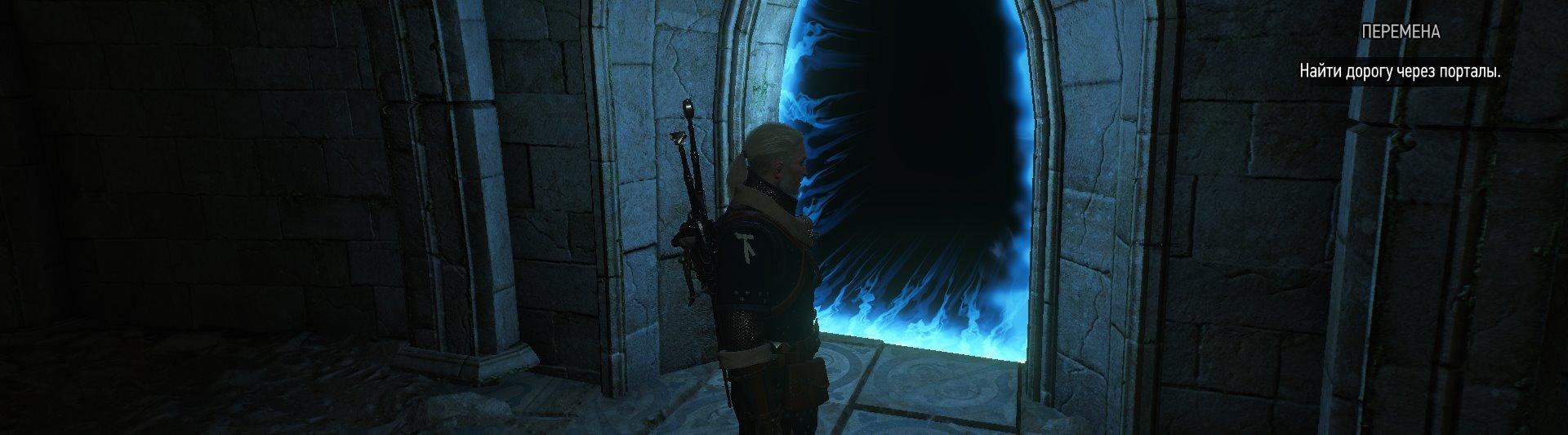 witcher3 в какой портал заходить