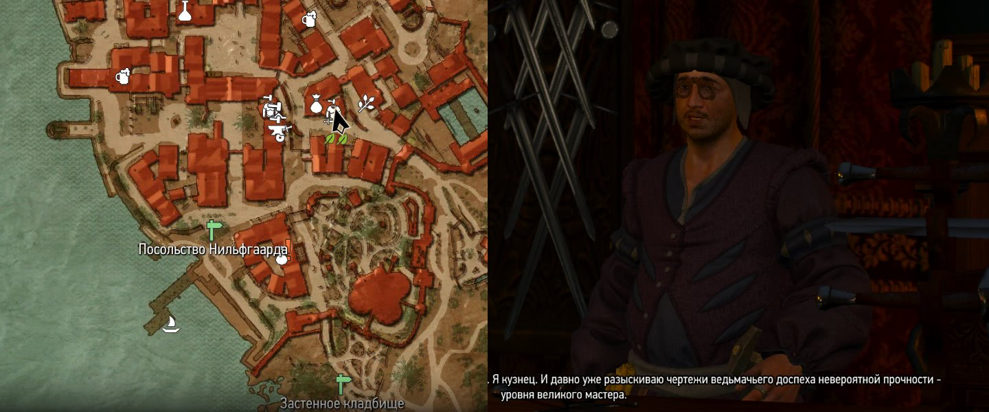 Witcher 3 Лафарг