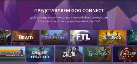 gog.com_