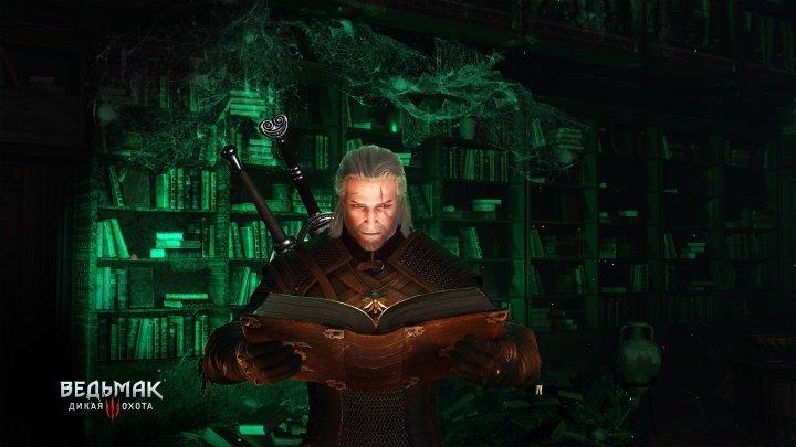 Halloween 2015 Geralt
