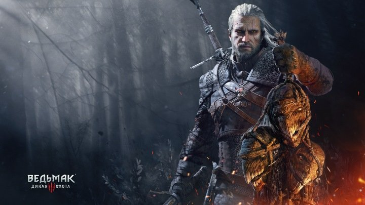 Geralt with trophies